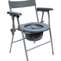 Esco Folding Commode Chair - Epoxy Malaysia | JH Pharmex