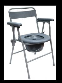 Esco Folding Commode Chair - Epoxy