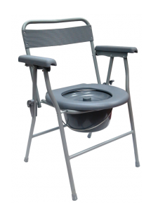 Esco Folding Commode Chair - Epoxy Malaysia | JH Pharmex