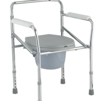 Pro Life Foldable Commmode - Chrome Steel Malaysia | JH Pharmex