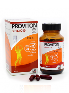 Proviton plus CoQ10 Malaysia - 90 Softgel | JH Pharmex