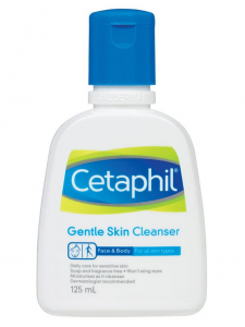 Cetaphil Gentle Skin Cleanser Malaysia | JH Pharmex