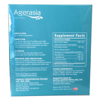 UHC Agerasia Softgel Malaysia Blue Green Algae | JH Pharmex