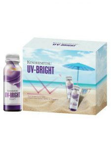 Kinohimitsu UV-Bright - 50g x 6 bottles Malaysia   JH Pharmex