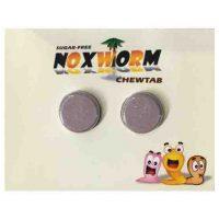 Noxworm ChewTab Chocolate Malaysia (Deworm) | JH Pharmex 1