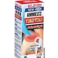 Ammeltz Yoko Yoko Less Smell Malaysa | JH Pharmex 1