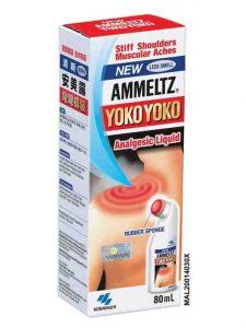 Ammeltz Yoko Yoko Less Smell Malaysa | JH Pharmex 2