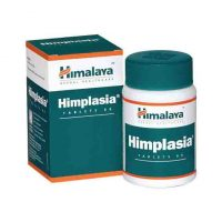 Himalaya Himplasia - 60's Malaysia | JH Pharmex