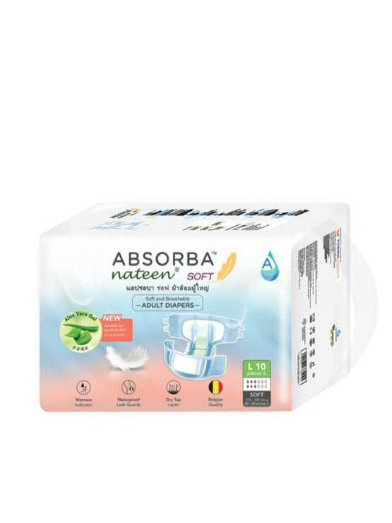 ABSORBA Nateen Soft Plus Adult Diapers 10's | JH Pharmex 2