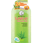 Sunplay After Sun Gel - 200g | JH Pharmex