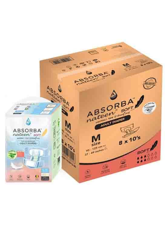 ABSORBA Nateen Soft Plus M Adult Diapers 8 x 10's | JH Pharmex