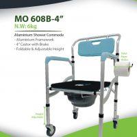 "Mobilis Commode with Wheels M0 608B-4"" | JH Pharmex"